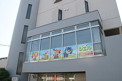 町田・中町教室
