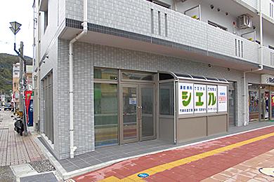 奄美大島・名瀬教室